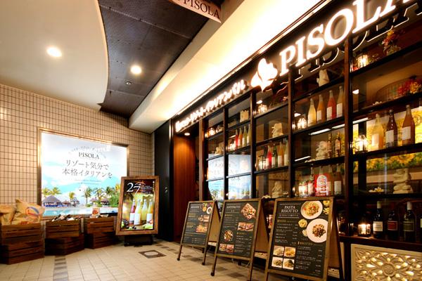 PISOLA京橋店